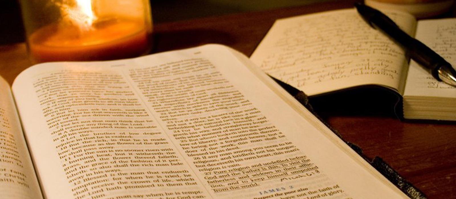 Romans 1-4 – Bible Survey – Immanuel Sun – 01.08.2020